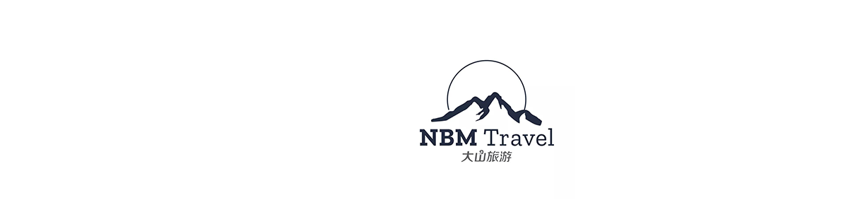 nbm-travel-banner-logo